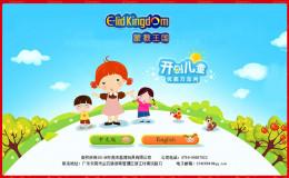 高德直属注册地址_东莞市高德玩具中英版网站正式上线