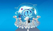 高德官方注册_如何用微博客进行网络推广?